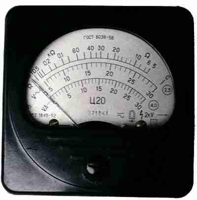 С20 Головка измерительная от прибора