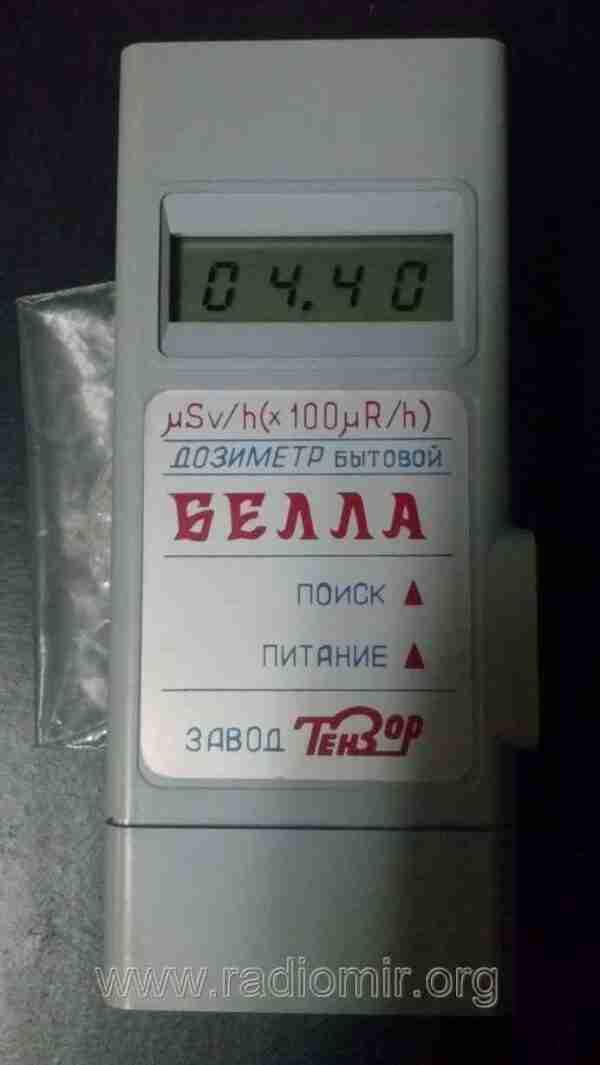 БЕЛЛА бытовой дозиметр