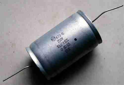 К73-16 Конденсатор 10 мкф. 250 вольт +-10%