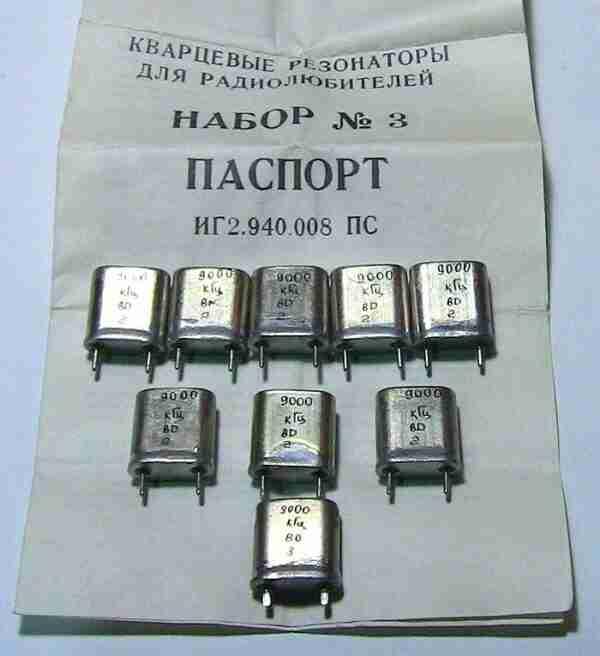 Кварцевый фильтр 9МГц набор кварцевых резонаторов