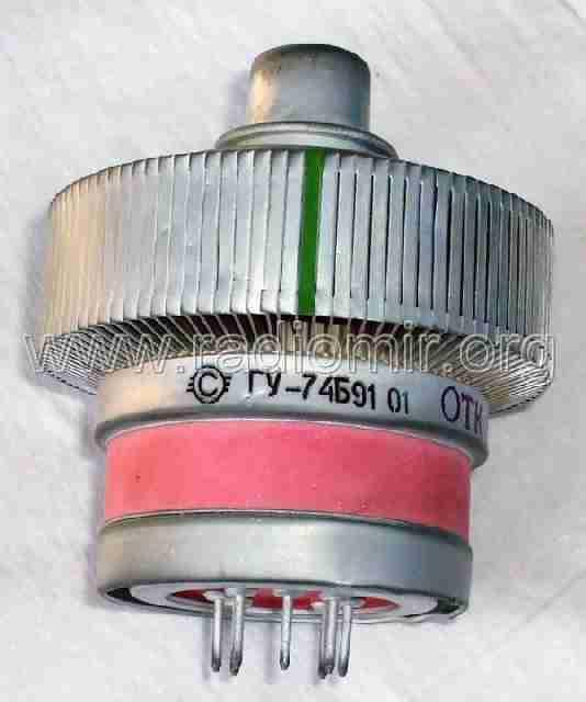 ГУ74Б Мощный метало-керамический тетрод