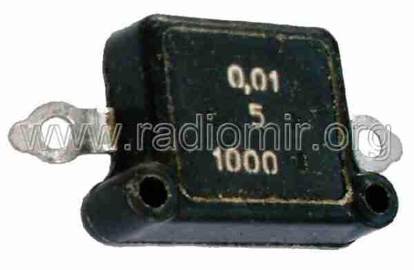 КСО-8 0,01 мкф 1000 вольт конденсатор слюдяной