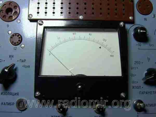 Л3-3 - Измеритель параметров электронных ламп. Главный измеритель