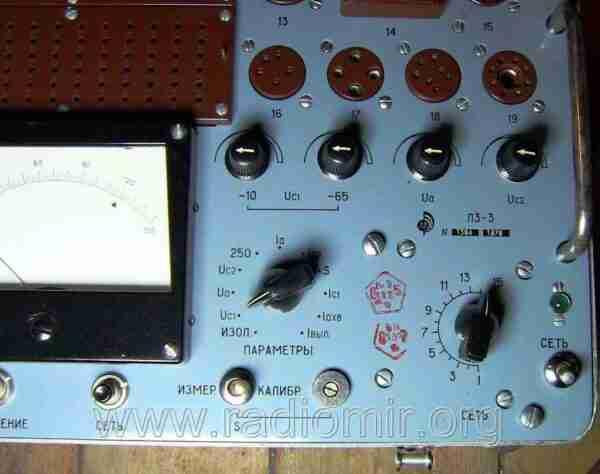 Л3-3 - Измеритель параметров электронных ламп. Индикатор прибора