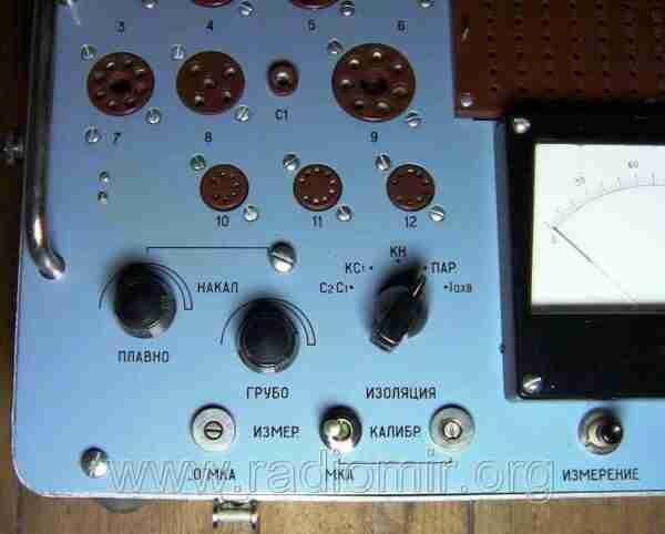 Л3-3 - Измеритель параметров электронных ламп. Панель управления