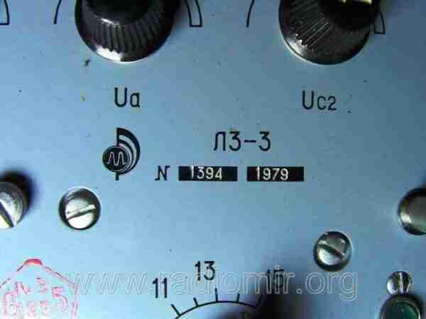 Л3-3 - Измеритель параметров электронных ламп. Маркировка прибора