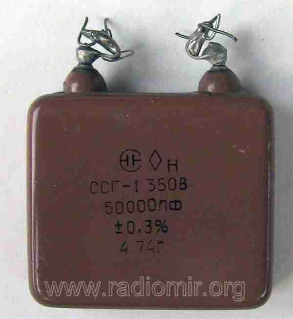 ССГ-1 50000пф. 350 вольт конденсатор слюдяной с серебряными обкладками