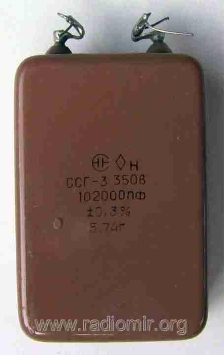 ССГ-3 102000пф. 350 вольт конденсатор слюдяной с серебряными обкладками