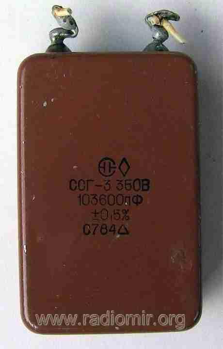ССГ-3 103600пф. 350 вольт конденсатор слюдяной с серебряными обкладками