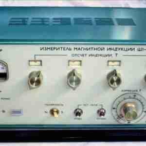 Ш1-8 Измеритель магнитной индукции