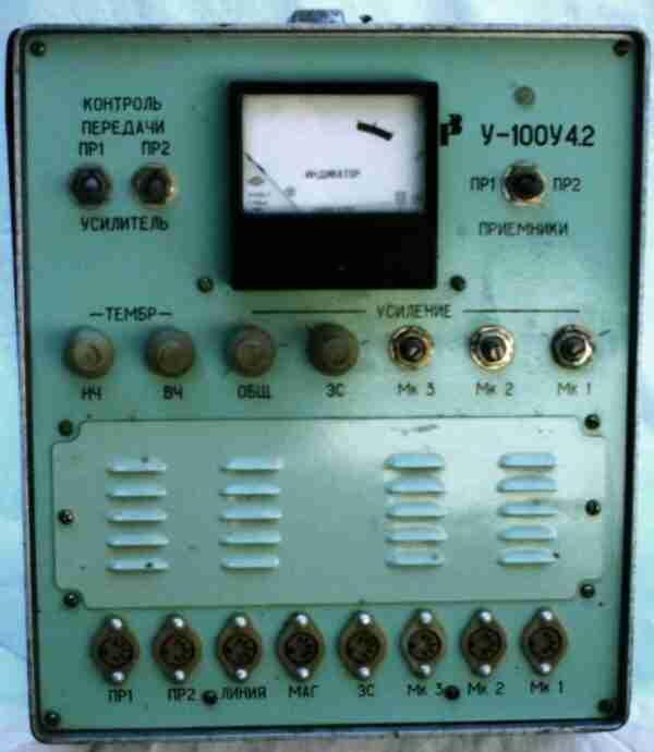 У-100У4.2 Усилитель звука ламповый трансляционный