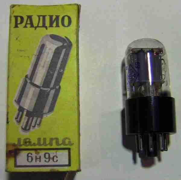 6Н9С радиолампа двойной триод