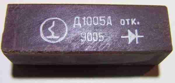 Д1005А высоковольтный выпрямительный диодный столб