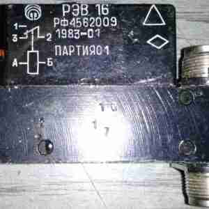 РЭВ16 реле высокочастотное мощное