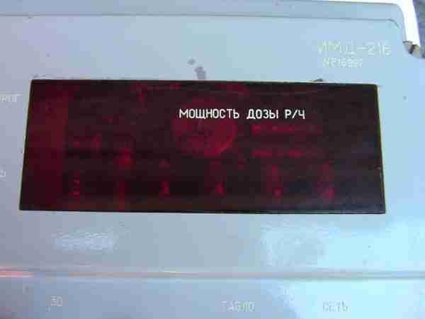 ИМД-21Б радиометр дозиметр