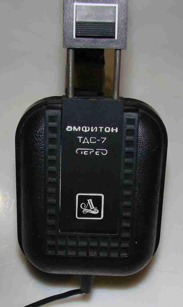 """Изодинамические головные телефоны (наушники) ТДС-7 """"Амфитон"""""""