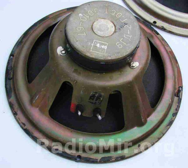 Динамические головки 6ГД-2