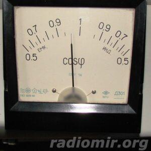 Фазометр Д301